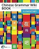 Chinese Grammar Wiki BOOK: Elementary Edition