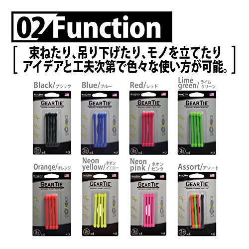 Nite Ize Original Gear Tie, Reusable Rubber Twist Tie, Made in the USA, 3-Inch, Assorted Colors, 4 Pack