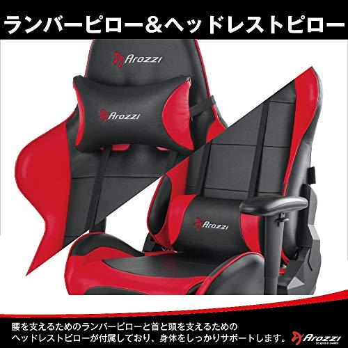 Arozzi Verona V2 Rd Advanced Racing Style Gaming Chair