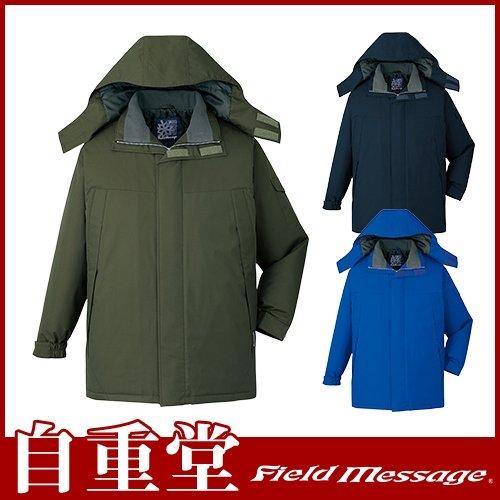 コート(フード付) カラー:005_ブルー サイズ:LL B06Y5FXD3F LL|005_ブルー 005_ブルー LL