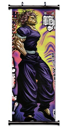 Baki the Grappler Anime Fabric Wall Scroll Poster (16 x 48) Inches   [WP]Baki-5