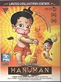 Hanuman (Limited Collectors Edition)