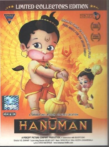 Hanuman (Limited Collectors Edition) Animation at amazon