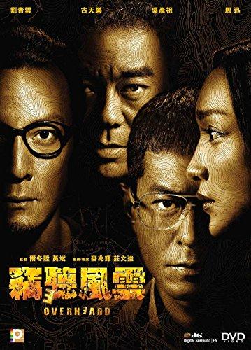 A Blu-ray) (English Subtitled) ()