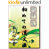 松下文法準拠 初めての漢文法