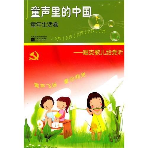 Download Chemical engineering safety and environmental protection (Chinese edidion) Pinyin: hua gong an quan yu huan bao ebook