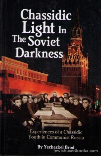 Chassidic Light in the Soviet Darkness
