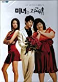 200 Pounds Beauty (Standard Edition) DVD