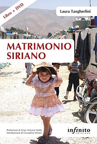 Un matrimonio non voluto (Italian Edition)