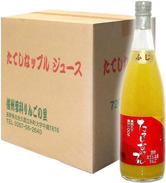 果肉入林檎ジュース ふじ 720ml×6本