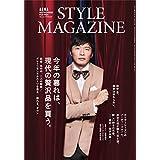 AERA STYLE MAGAZINE Vol.45
