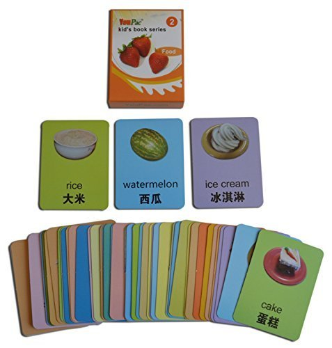 chinese flash card games - 8