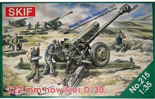 122 mm soviet howitzer D-30 2A18 1/35 SKIF 215