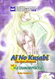 Ai No Kusabi The Space Between Volume 6: Metamorphose (Yaoi Novel) (v. 6) by Reiko Yoshihara (2009-08-04)