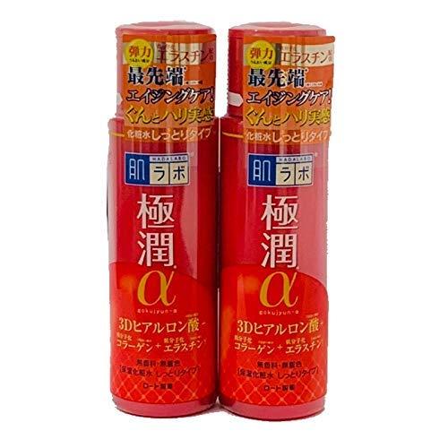 Rohto Hadalabo Gokujun Alpha Lotion (5.7fl Oz/170ml) 2 bottles