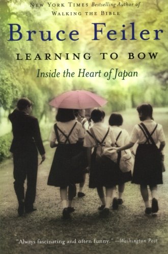 2004 New Bow - Learning to Bow: Inside the Heart of Japan