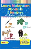Learn Malayalam Alphabets & Numbers: Black & White Pictures & English Translations (Malayalam for Kids) (Volume 1) (Malayalam Edition)