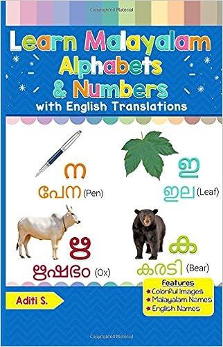 Learn Malayalam Audio Book
