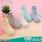 Baby socks baby socks 0-3-6-12 months of spring and summer thin section breathable cotton fishnet stockings
