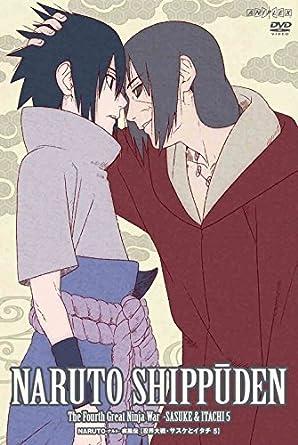 Amazon.com: Animation - Naruto Shippuden Ninkai Taisen ...
