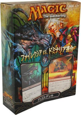 Magic the Gathering: Duel Decks Phyrexia vs. The Coalition (Japanese)