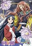 Vol. 12-Saiunkoku Monogatari