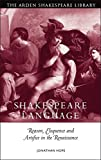 Shakespeare and Language: Reason, Eloquence and Artifice in the Renaissance