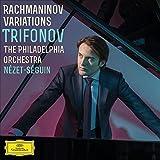 Music : Rachmaninov Variations