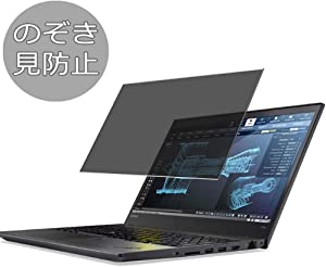 """Synvy Privacy Screen Protector Film for Lenovo ThinkPad P51s 2017 15.6"""" Anti Spy Protective Protectors [Not Tempered Glass] New Version"""
