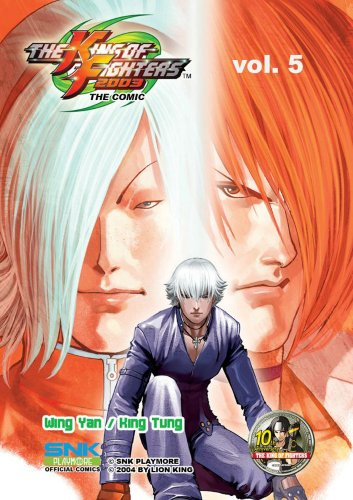 The King Of Fighters 2003 Volume 5 ()