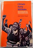img - for China's Forty Millions: Minority Nationalities and National Integration in the People's Republic of China (Harvard East Asian) book / textbook / text book