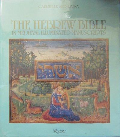Hebrew Bible In Medieval Manuscripts