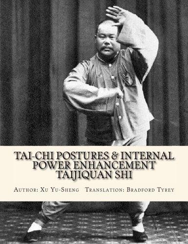 Tai-Chi Power Enhancement & Postures ~ Taijiquan Shi
