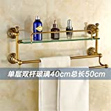 LAONA All copper antique European carved base, bathroom accessories, set rack, towel bar, toilet paper rack,Shelf 1 B 50cm