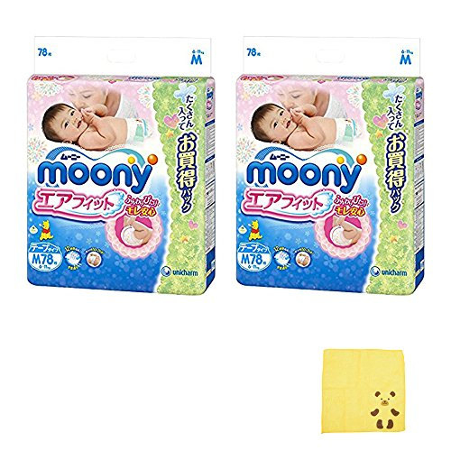 japanese-soft-diapers-unicharm-mooney-air-fit-2-packs-bundle-set-m-size-6-11kg-78-x-2-total-156sheet