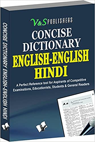 Buy English English Hindi Dictionary English Word Its Meaning