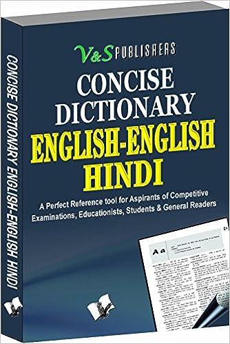 Buy English English Hindi Dictionary English Word Its Meaning