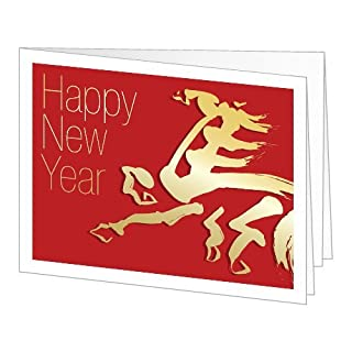Amazon Gift Card - Print - Year of the Horse (2014) (B00HFG0NC2) | Amazon price tracker / tracking, Amazon price history charts, Amazon price watches, Amazon price drop alerts
