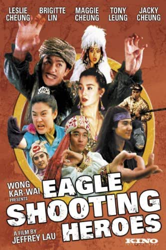 The Eagle Shooting Heroes (English Subtitled)