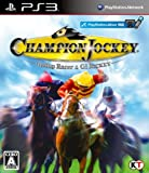 Champion Jockey: Gallop Racer & GI Jockey - PS3