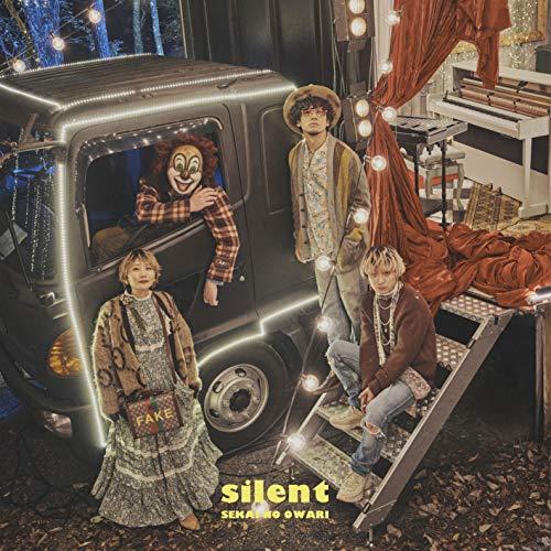 [2020년 12월 16일 발매 예정] 세카이노 오와리 (SEKAINO OWARI) - silent (첫 한정반B)(DVD포함 / 특전:메가 자켓 (첫 한정반B도안)포함)