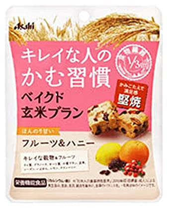 bolsas para comida Grupo Asahi al horno arroz integral Blanc de ...