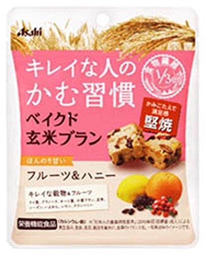 bolsas para comida Grupo Asahi al horno arroz integral Blanc ...