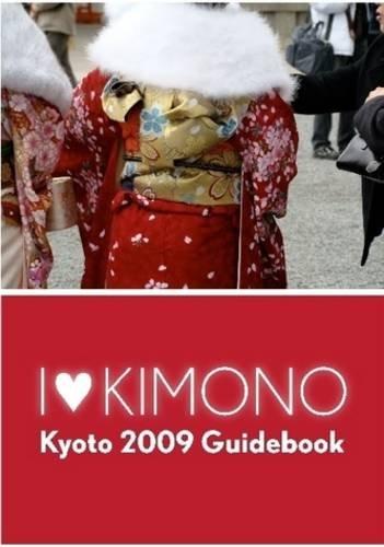 Kimono Lulu (I Love Kimono: Kyoto 2009 Guidebook)