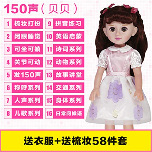 Talking Princess Dress Suit Baby Girl Doll Simulation Single Girl Cloth Toys for Children (Babe [150 Sound: Send Clothes Dressing + ()