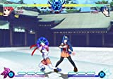 Arcana Heart - PlayStation 2