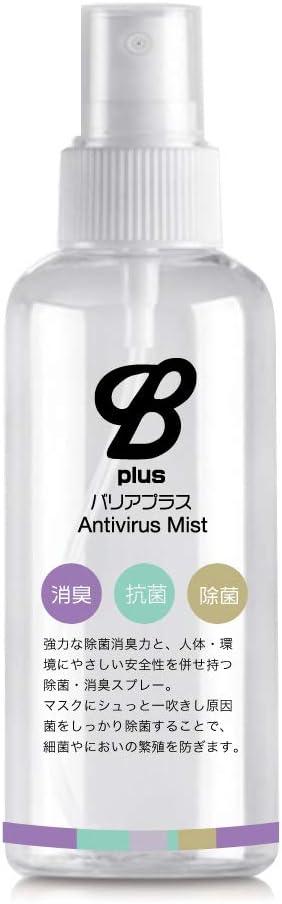 Bplus バリアプラス Anti-Virus Mist