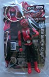 Tokumei Sentai Go-Busters realistic figure Keychain Red Buster separately Keychain Banpresto