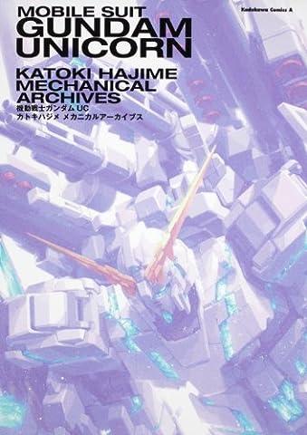 Mobile Suit Gundam UC Katoki Hajime Mechanical Archives ( Kadokawa Comic Ace 257-1 ) (Gundam Wing 3)