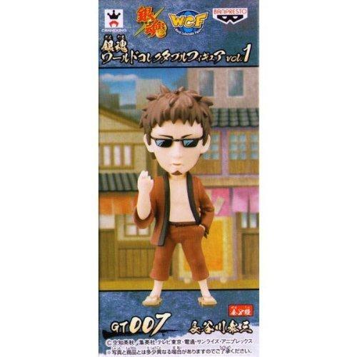 de moda Gintama Gintama Gintama World Collectible figure vol.1 [GT007. Taizo Hasegawa (Madao)] (single)  diseños exclusivos